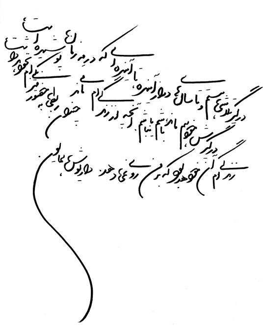 Khatati 2