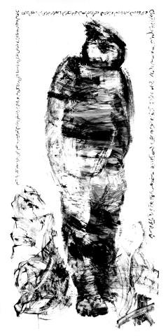 Untitled 1742